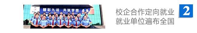 230余家合作单位,遍布全国确保分配