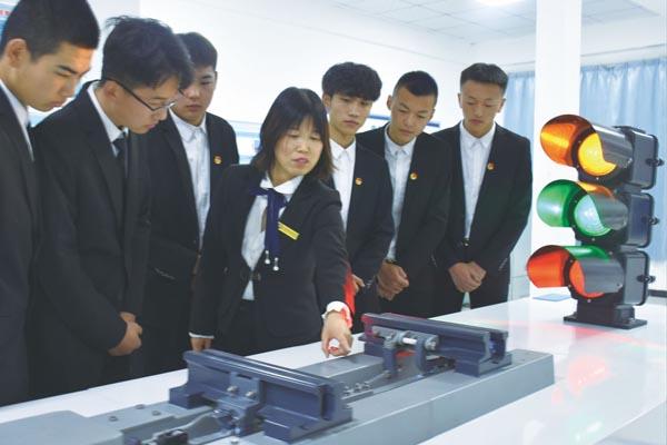 铁道信号专业