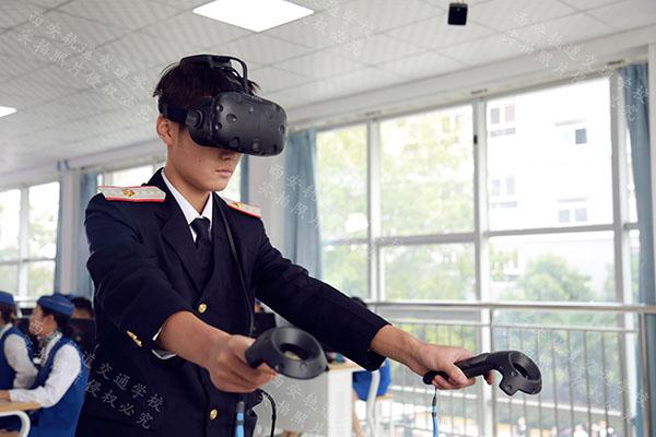 计算机网络应用(VR方向)
