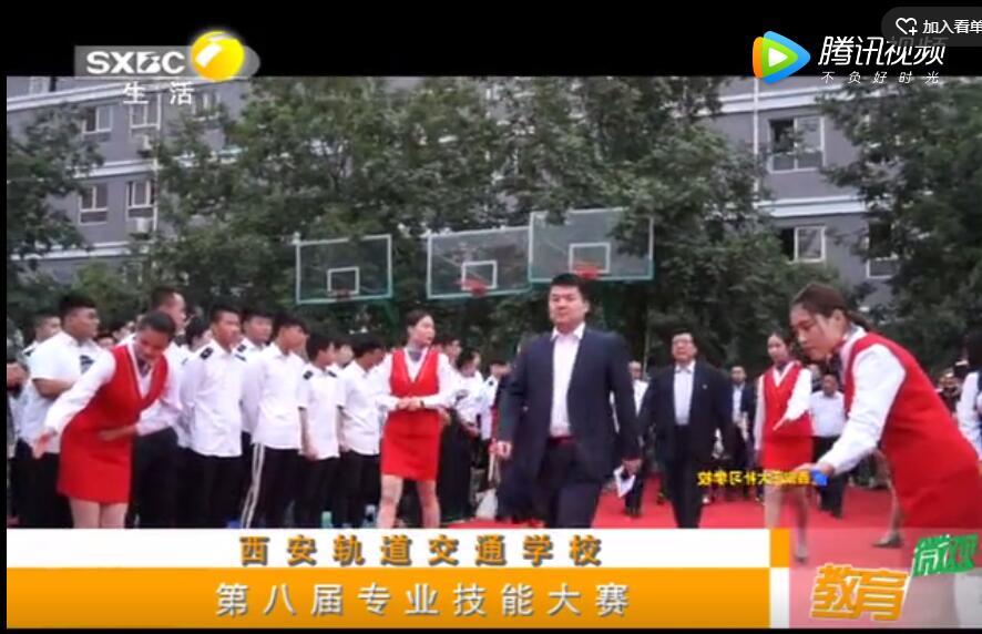 陕西广播电视台《教育微观》栏目采访报道我校第