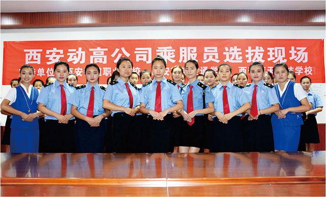 西安动高公司就业学生合影